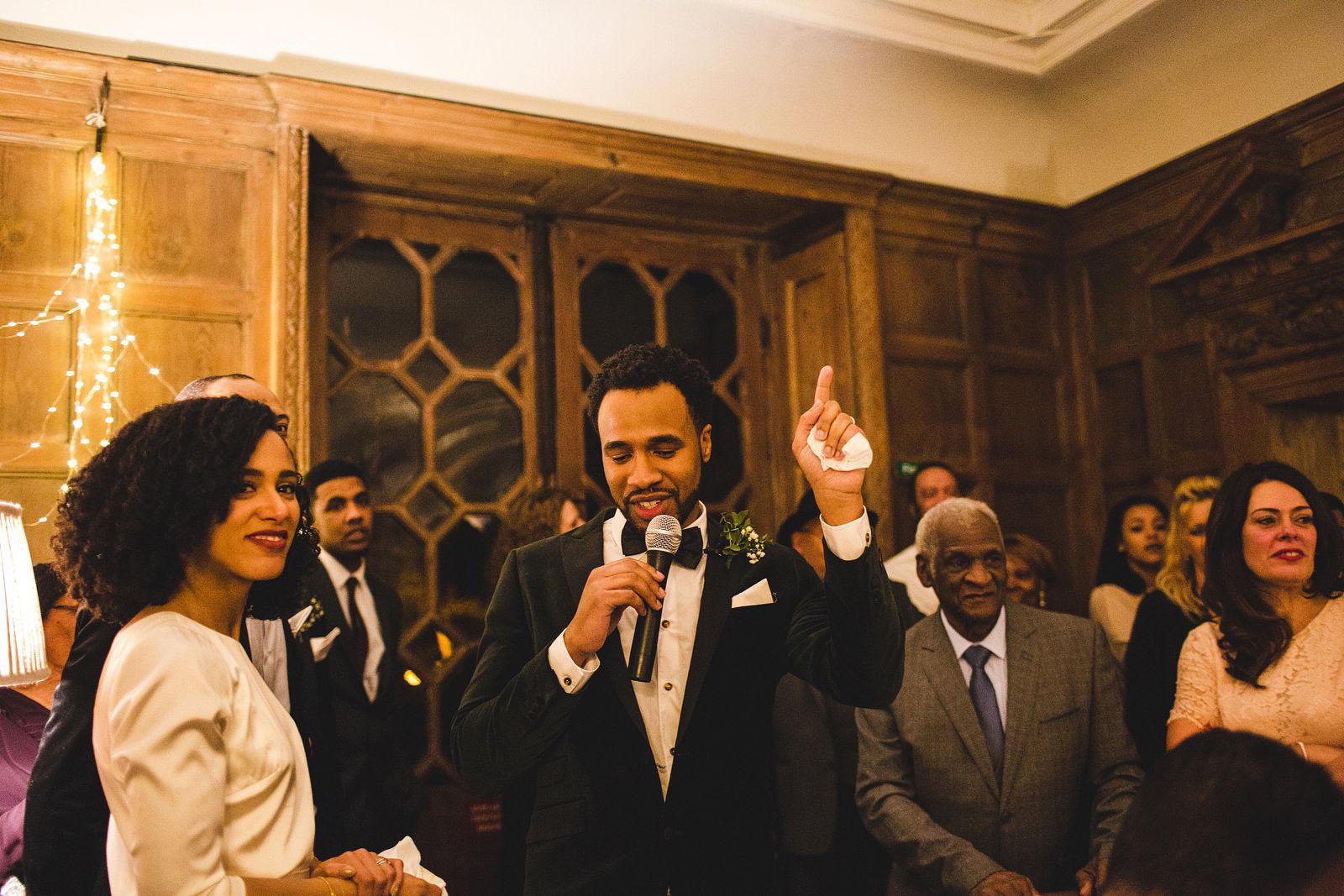 york grays court wedding